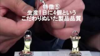 今井美穂が新潟県の中小企業を応援するために立ち上がった! たがいにに...