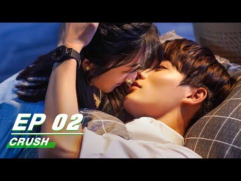 【FULL】Crush EP02 (Starring Evan Lin Yanjun, Wan Peng) | 原来我很爱你 | iQiyi
