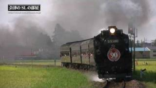 山形新幹線と蒸気機関車D51 498の同時発車 Shinkansen and Steam Locomotive run at once thumbnail