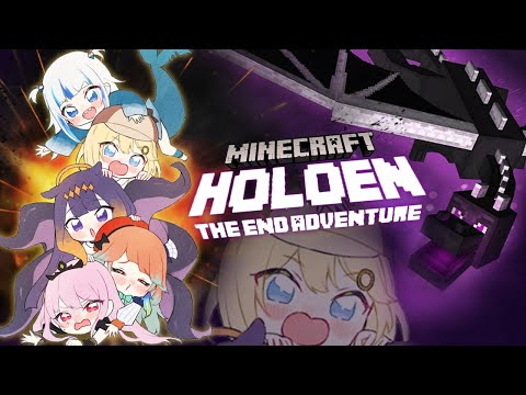 【Minecraft】THE ENDER DRAGON IS GOIN' DOWN