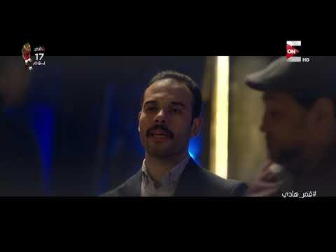 مشهد مفجع.. هادي يقتل فيليب ويهدد عبد الجليل #قمر_هادي