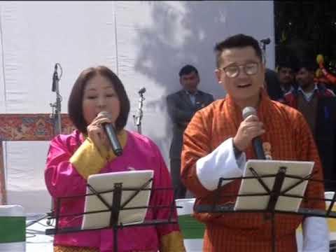 India calls on Bhutan to reflect on advancing bilateral ties