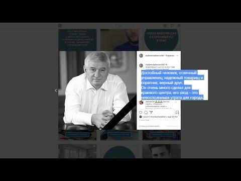 Скончался глава Ставрополя Андрей Джатдоев
