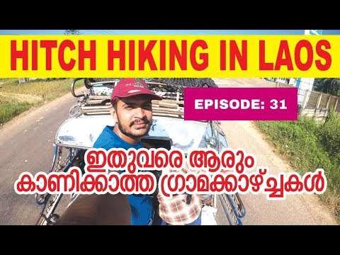 KERALA to SOUTH EAST ASIA HITCH HIKING // EP 31 // HITCH HIKING IN LAOS