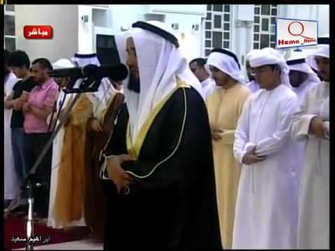 Sheikh Mishary Rashid Alafasy Surah Al Fatihah Crying Emotional Quran Recitation
