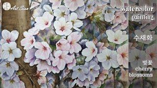 수채화 Watercolor painting cherry…
