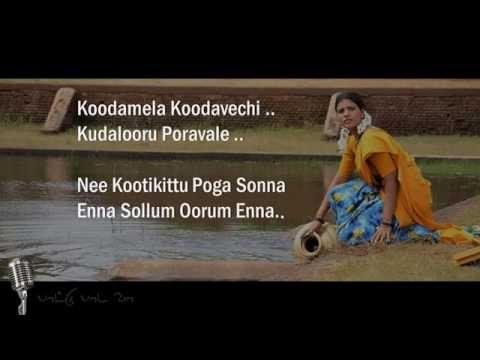 Rummy - Koodamela Koodavechi Lyric | Imman