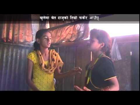 Nepali Musical – Manchheko Maya
