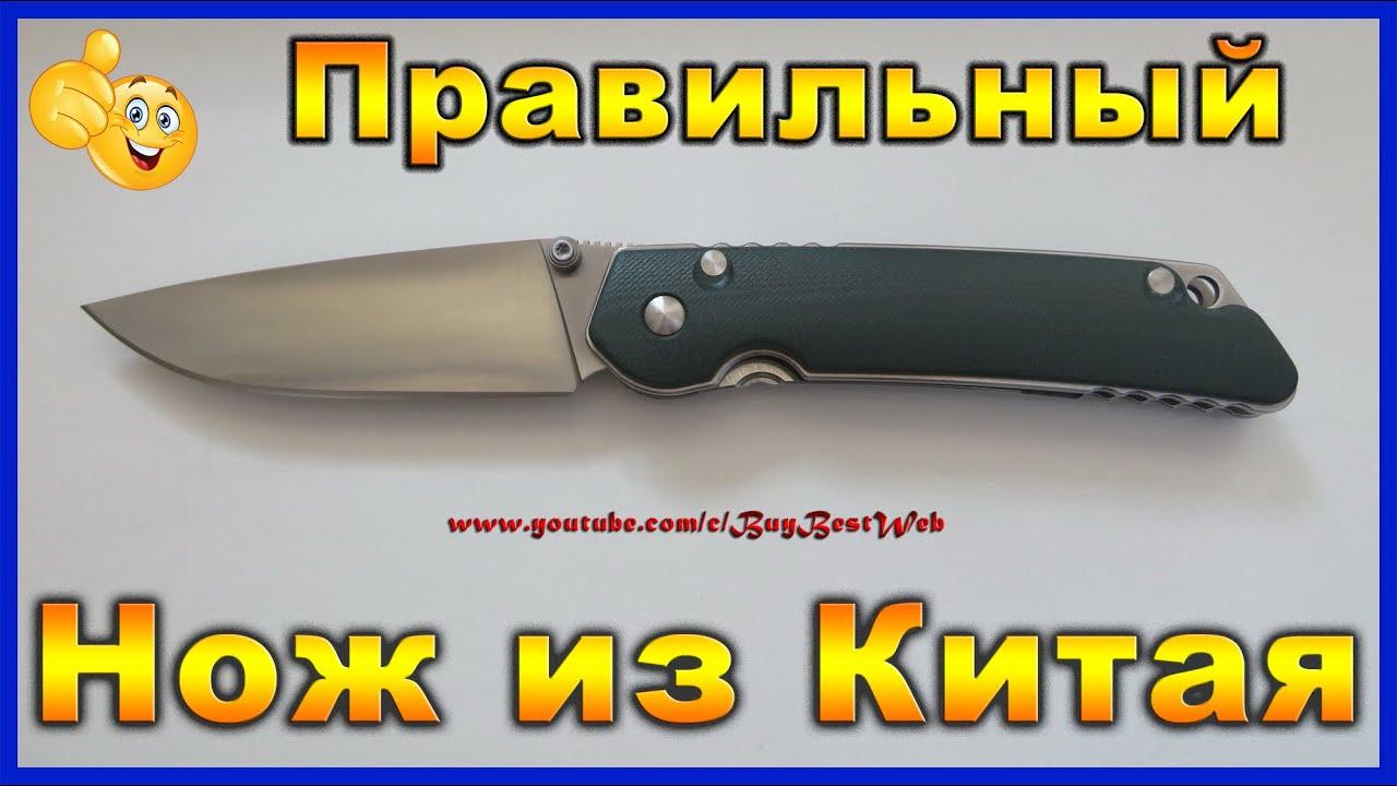 лучший китайский нож - кто он? для себя я определился - это Ganzo .