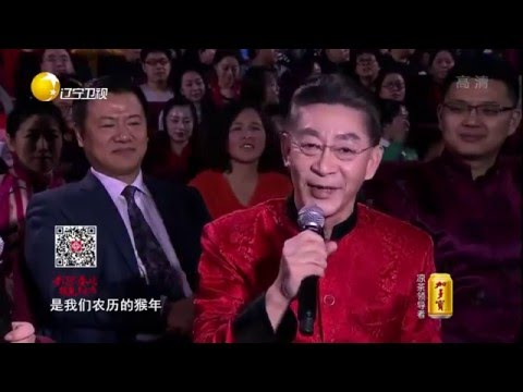 Golden Monkey Celebrating the Chinese Spring Festival,   2016 Spring Festival Gala, Liao Ning TV