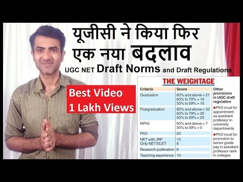 UGC NET Draft Norms And Draft Regulations Full Explanation