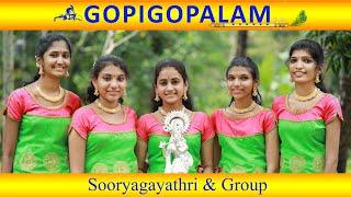 GopiGopalam I Krishna Bhajan I Sooryagayathri & Group
