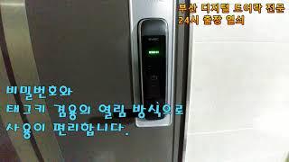 부산 수영구 광안동 현…