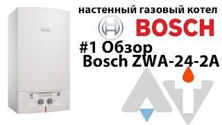 Bosch ZWA 24 2A Обзор_АТ_1(газовый настенный котел Bosch ZWA-24-2A (Gaz 4000 W) Продажа, доставка, ремонт газовых котлов в СПб и ЛО http://www.gaz-master.com..., 2014-04-10T11:03:39.000Z)