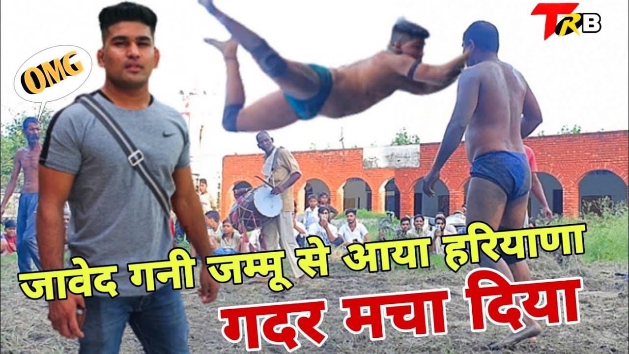 जावेद गनी को पहलवान की धमकी    बच्चे मेरा चेला ही मार देगा    Javed Gani pahalwan jammu