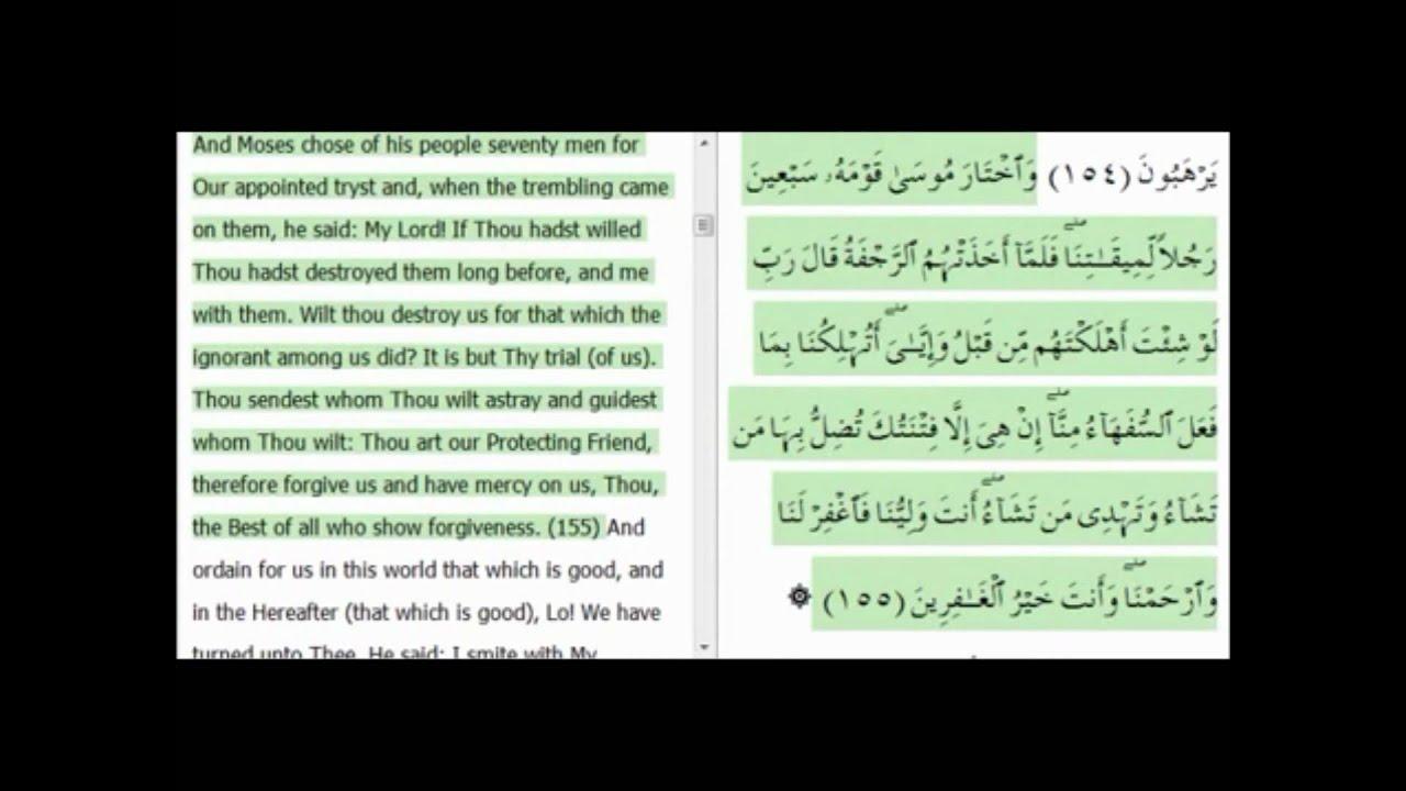 Surah Al A Raf Ayahs 148 162 By Mishary Rashid Alafasy With