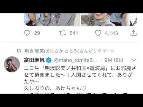 母・篠原涼子が娘・芳根京子に仕返し「今日も嫌がらせ弁当」特報映像