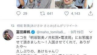 母・篠原涼子が娘・芳根京子に仕返し「今日も嫌がらせ弁当」特報映像 - ...