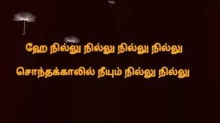 Nillu nillu|tamil motivational whatsapp status| RJ status | tamil whatsapp status | kanchana movie