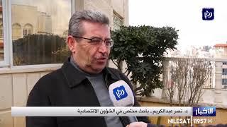 الحكومة الفلسطينية تنفي تراجعها عن سياسة الانفكاك عن الاحتلال - (22/2/2020)