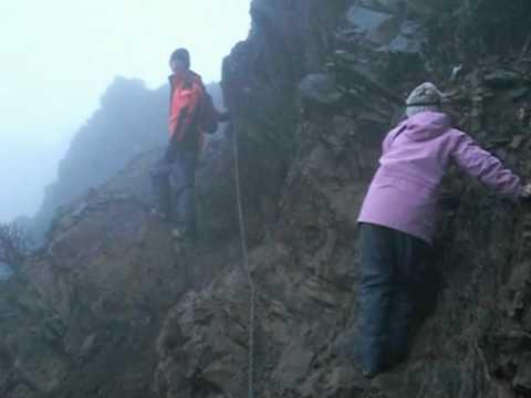 "Mountain Climbing Mt.Jade Main Peak ""YuShan"""