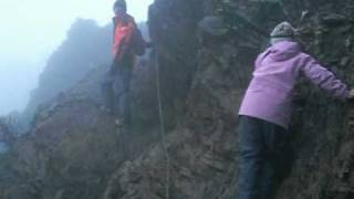 "Mountain Climbing Mt.Jade Main Peak ""YuShan"""