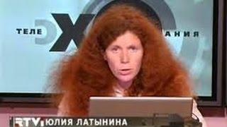 Юлия Латынина - Код доступа (29.04.2017)