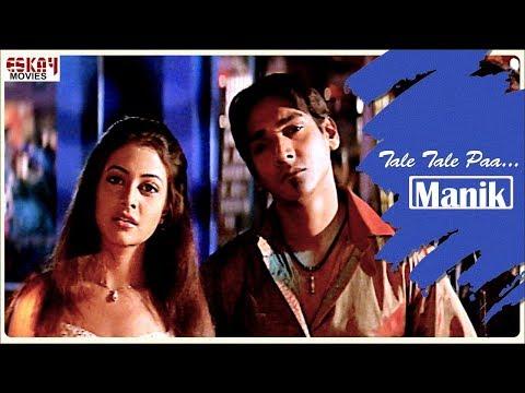 Tale Tale Paa I MANIK | Jeet | Koyel | Dance Song | Eskay Movies