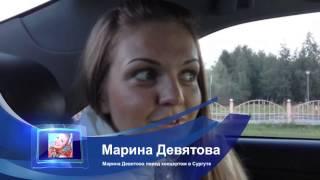 """Марина Девятова """"Концертное выступление в Сургуте"""""""