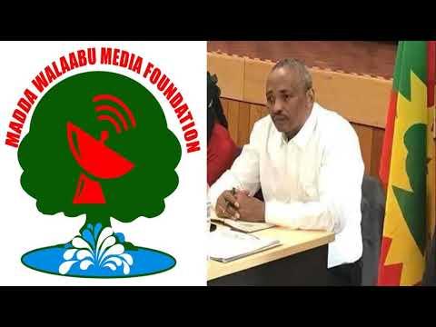 Oromo Voice Radio (OVR) Broadcasts- 15 January 2018