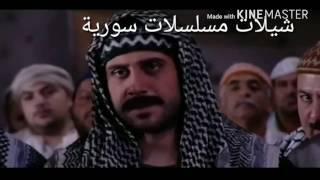 شيلات مسلسلات سورية19