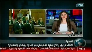نشرة #القاهرة_والناس (3) 21 يونيو