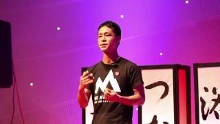幸せのさがし方 - Are you really happy?   Hisashi Oiwane   TEDxKagoshima