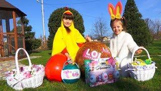 ЧЕЛЛЕНДЖ Easter Egg Hunt яйца с сюрпризами Giant Surprise LOL Большой ЛОЛ сюрприз Toys for kids