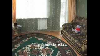 Ейск Land Жилье.wmv(, 2012-03-13T21:47:11.000Z)