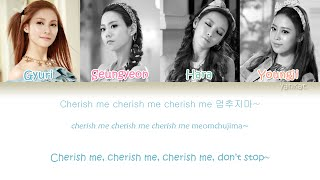 Kara (카라) – mamma mia (맘마미아) (color coded han|rom|eng lyrics ...