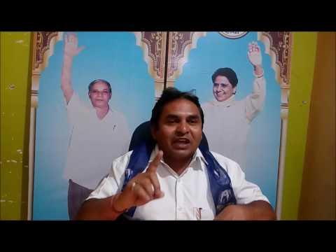 Bahujan Samaj party Amit Jadav discussions