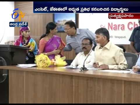 CM Chandrababu | Felicitated by Top Rankers Students | Amaravati | Watch Live