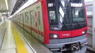 東武70000系71701F北千住駅発車