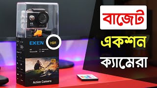 Best Action Camera Review In Bangladesh 2019 | H9R Ultra HD 4k Action Camera | Daraz Bangladesh