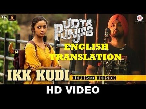 Ikk Kudi | English|  Reprise | Udta Punjab | Subtitles