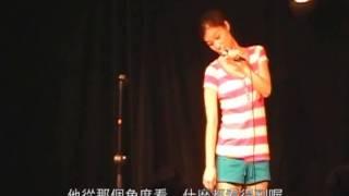 【LCCT】涵冷娜脫口秀-笑林匹克運動會