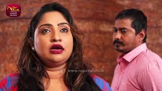 Sandadiya Siththam - සඳදිය සිත්තම්  | Episode -59 | 2018-02-28 | Rupavahini TeleDrama Thumbnail
