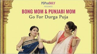 Bong Mom & Punjabi Mom Go For Durga Puja - POPxo