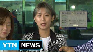'양예원 사진 유포·추행' 40대, 2심도 실형 / YTN
