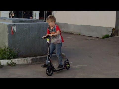 Самокат для ребёнка, на 7 лет (подарок на День Рождения)! / Арстайл /