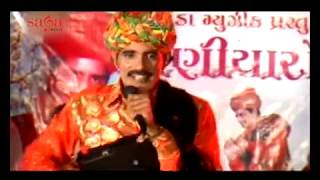 A Rupiyo Avra Nach(Full ) Gujarati Songs 2018 Rasik Raj Barot Songs Gujarati Dance Songs