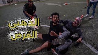 حسن وحسين - تحدي قرص الذهبي !!