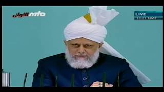 Friday Sermon 27 November 2009 (Urdu)