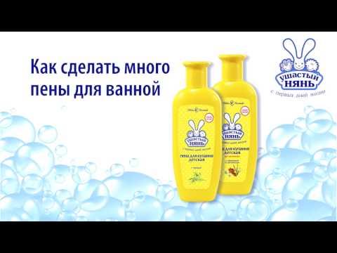 0 - Як зробити піну для ванни?